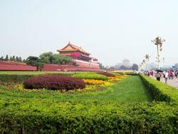 Arriving On Tiananmen