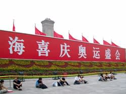 Hanging Out On Tiananmen
