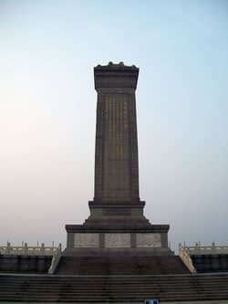 People\'s Heroes Monument